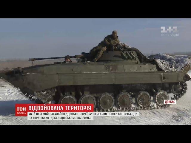 Ексклюзив ТСН: українські військові зайняли нові позиції на Донбасі