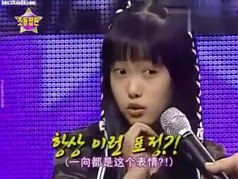 071102 Star King ( Pre debut 신비 SinB) (with BigBang) full version