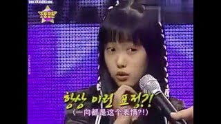 Video 071102 Star King ( Pre debut 신비 SinB) (with BigBang) full version │SinB Cut [신비│여자친구] download MP3, 3GP, MP4, WEBM, AVI, FLV Maret 2018