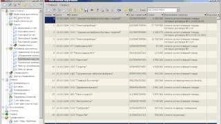 Урок 2. Организация пользовательского интерфейса платформы Гедымин