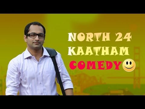 North 24 Kaatham Malayalam Movie | Full Comedy Scenes | Fahadh Faasil | Swati Reddy | Premji Amaren