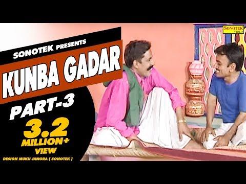 Haryanvi Comedy - Gadar Kunba Part 03 | ग़दर कुनबा भाग 3 Haryanvi Comedy New 2017