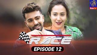 Race - රේස්   Episode 12   17 - 08 - 2021   Siyatha TV Thumbnail