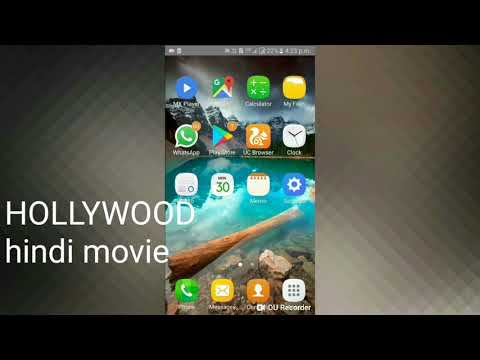 Hollywood Movie THE PERSUITE OF HAPPINESS Ko Hindi M Download Kese Kare