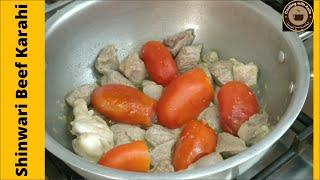 Shinwari Beef Karahi I Shinwari Karahi Recipe I Shinwari Banane Ka Tarika I Gosht Restaurant Style