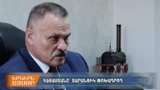 Հայաստանը կդառնա տարանցիկ փոխադրող երկիր