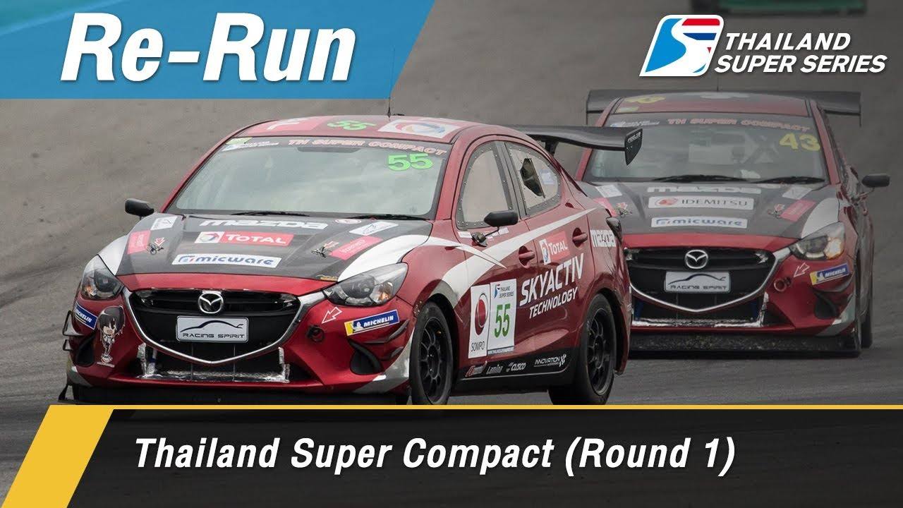 Thailand Super Compact (Round 1) : Chang International Circuit, Thailand