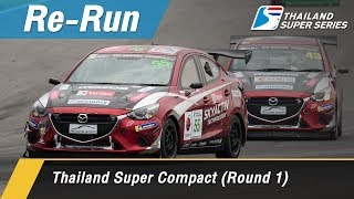 Thailand Super Compact (Round 1) : Chang International Circuit, Thailand