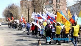 НОВОСТЬ ДНЯ: парад и молодежный флешмоб в честь Первомая в Кингисеппе. KINGISEPP.RU