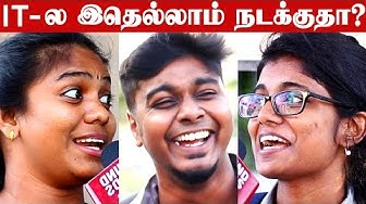 DATING,  SLEEPOVER-லாம் IT -ல நடக்குதா?| Chennai IT துறை உண்மைகள்