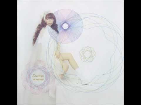 Amnesia - Hoshiboshi no Wataridori by Nagi Yanagi (Instrumental)