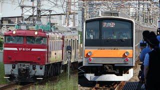 2020/09/09 【ジャカルタ譲渡配給】 205系 M4編成 EF81 134 新習志野駅 & 蘇我駅   JR East: 205 Series M4 Set to Jakarta