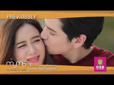 2 Brothers The Series Episode 11 Full Video