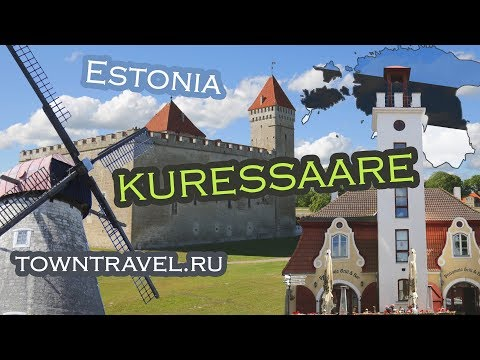 Kuressaare 2017, Estonia / Курессааре 2017, Эстония
