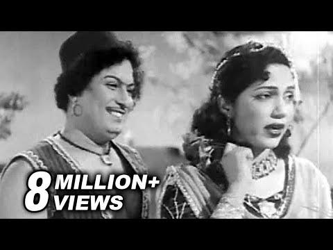 Masila Unmai Kathale - Alibabavum 40 Thirudargalum Song - MGR, P. Bhanumathi
