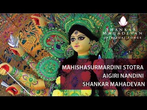 Mahishasurmardini Stotra I Aigiri Nandini I Shankar Mahadevan