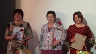 Официальное поздравление с международным женским днем - 8 марта