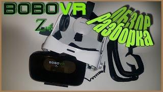 BoboVR Z4 дулыға виртуалды нақтылық.   Бөлшектеу және жөндеу
