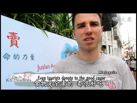 20171207【Charity】Country Mobilized To Canvas Donations
