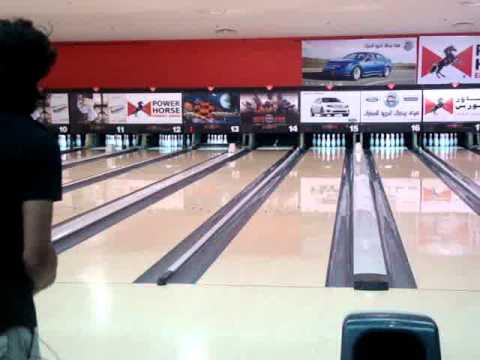 bowling in saudi arabia