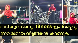 Workout tips for beginers/ what's inside a ladies only gym