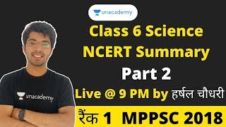 NCERT Class 6 Science Summary for MPPSC Part-2   NCERT Science Summary for MPPSC 2020   Harshal