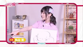 [Eng Sub] Aimi and Amita 10 second drawing contest