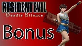 Resident Evil: Deadly Silence - Unlockables