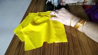 Blouse stitching /బ్లౌజ్  ని కుట్టే విధానం.