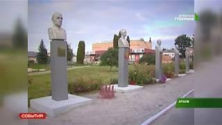 Жители Почепа восстановят военный памятник в деревне Доманичи 11 04 19