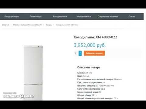 Холодильник ATLANT XM 4013 022 - YouTube