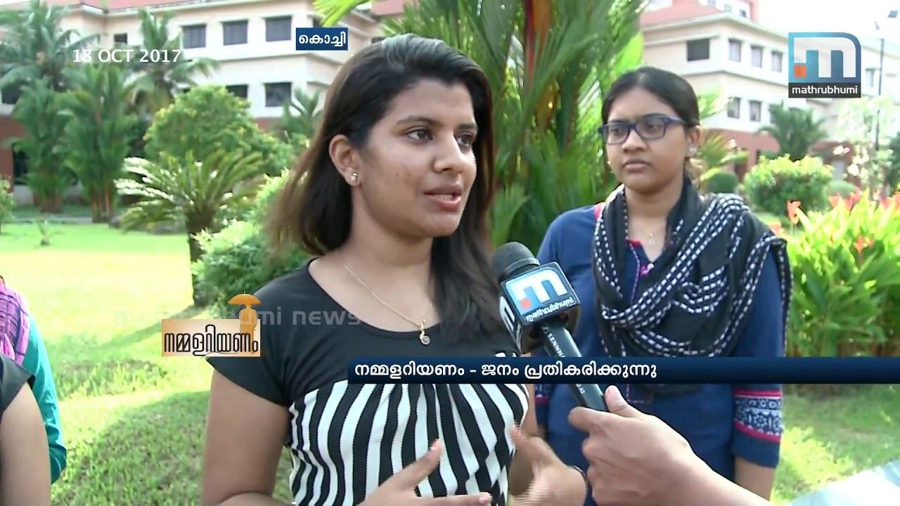 'Me Too' campaign : Nammalariyanam| Nammalariyanam|Part 2 ...