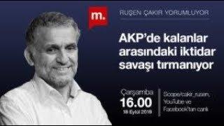 AKP'de kalanlar arasındaki iktidar savaşı tırmanıyor