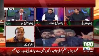 Khabar K Peechy | 03 MAY 2018 | Neo News HD