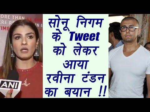 Sonu Nigam Azaan Tweet: Raveena Tandon shared her views on the issue | FilmiBeat