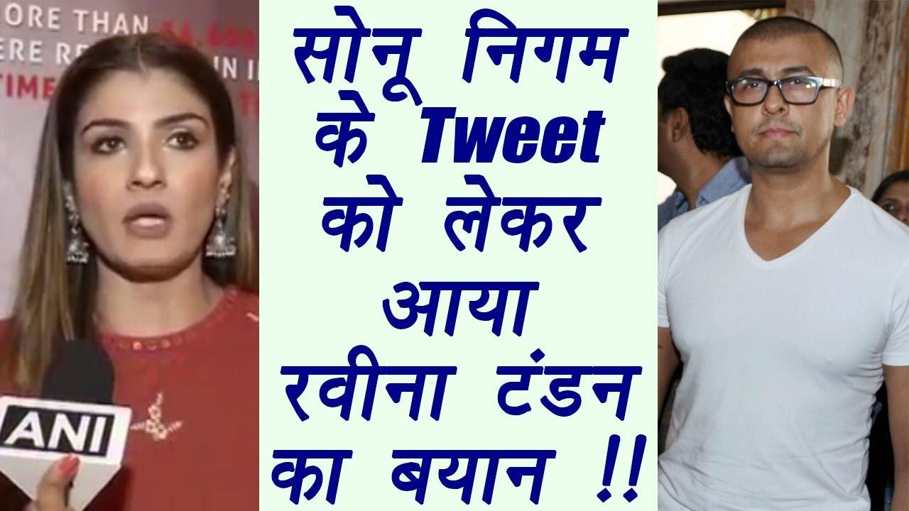 Youtube - Sonu Nigam Azaan Tweet: Raveena Tandon shared her