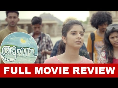 Malayalam full movie 2016 Aanandam Review...