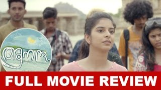 Malayalam Full Movie 2016 Aanandam Review  New Malayalam Full Movie 2016  Vineeth Sreenivasan