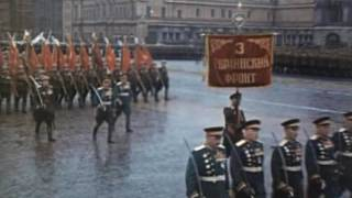 Soviet Army Victory Parade 1945 in Color Парад Победы