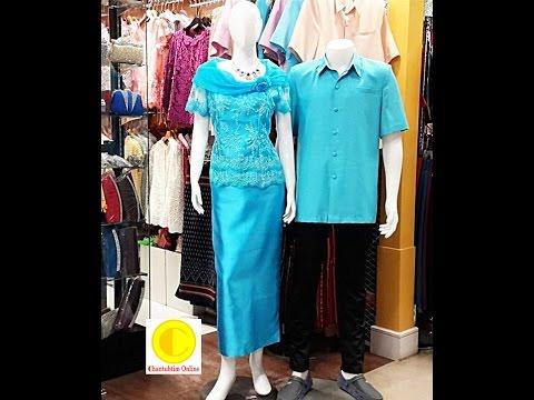 Chantubtim TV ตอน ร้าน ลูกไม้ไทย ชุดผ้าไหม อิตาลี สีฟ้า มาใหม่ ใส่ วันแม่   EP 100