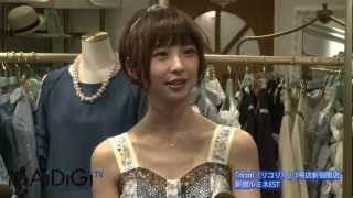 人気アイドルグループ「AKB48」の篠田麻里子さんが2月27日、プロデュー...