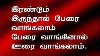 24.11.2011. NALLA NALLA PILLAIGALAI NAMBI..wmv