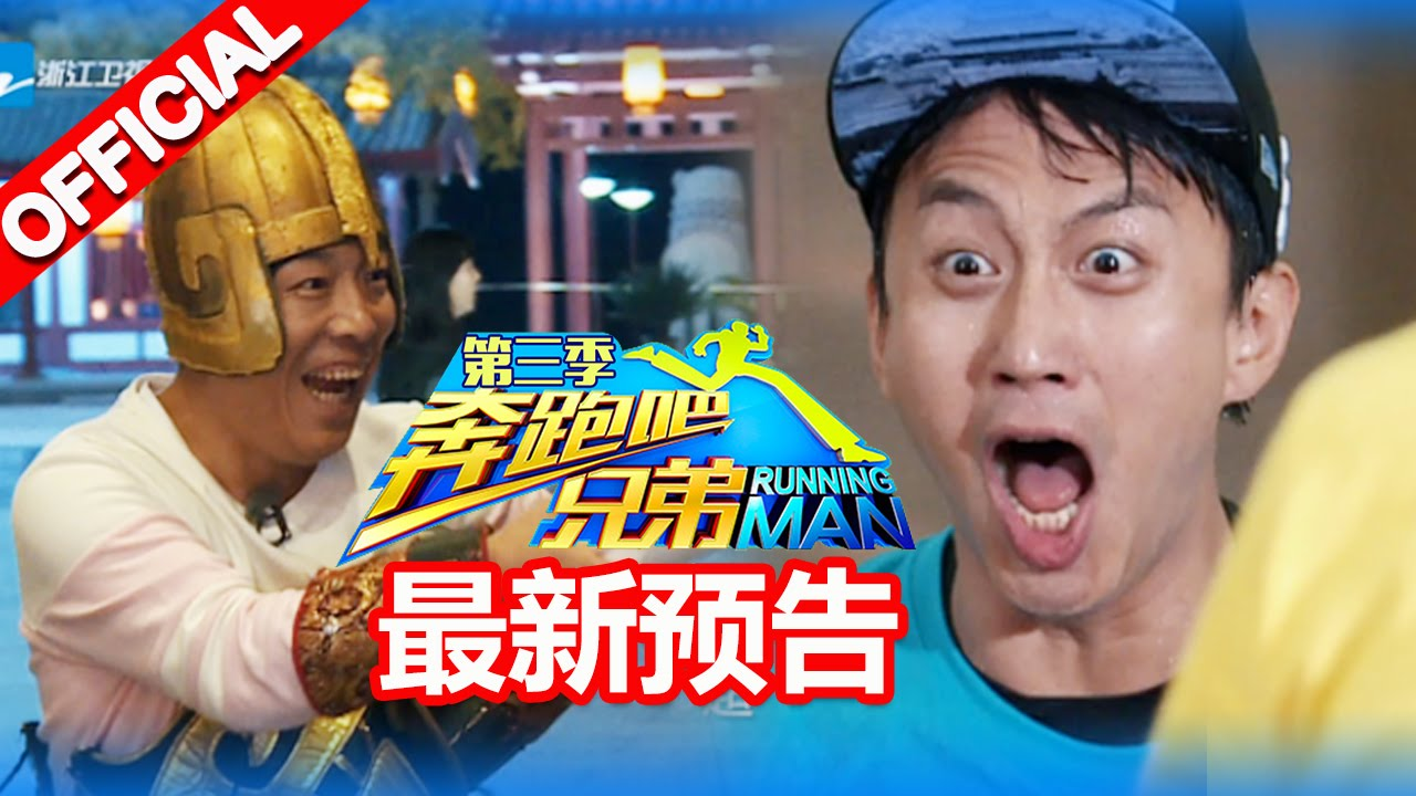 Variety Show/Subbed] Keep Running / Running Man – Jumping Palette