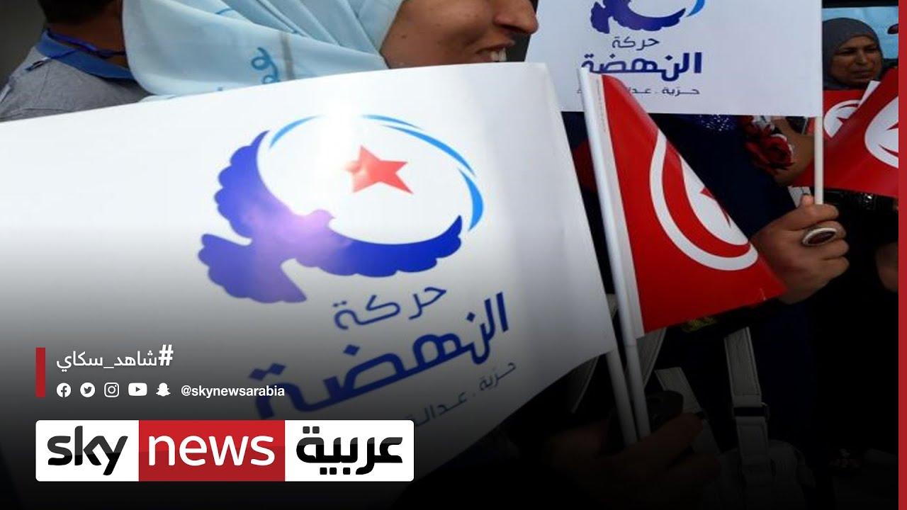 هكذا جفف حزب النهضة منابع الاقتصاد التونسي | #الاقتصاد  - نشر قبل 7 ساعة