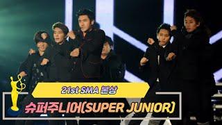 [제21회 서울가요대상 SMA] 본상 공연 슈퍼주니어 SUPER JUNIOR(♬ Superman)