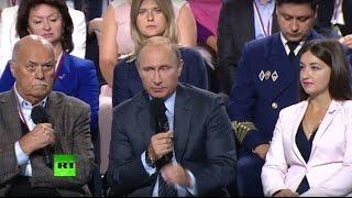 Владимир Путин принимает участие в форуме ОНФ по вопросам здравоохранения