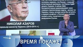 Независимость по-украински. Время покажет. Выпуск от24.08.2017