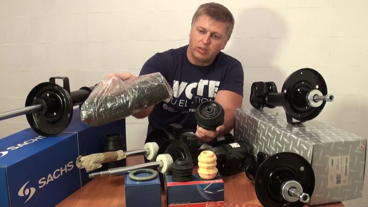 Запчасти по выгодным ценам в каталоге интернет магазина novaton купить амортизаторы с доставкой по украине.