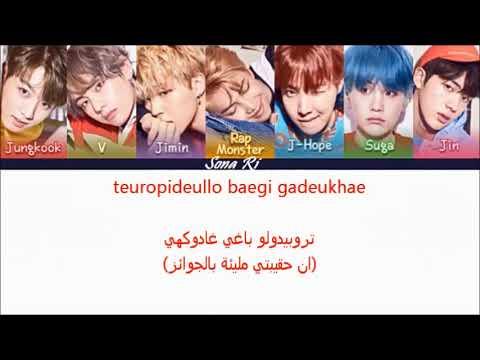 bts mic drop(  color coded arab sub /lyrics) نطق + ترجمة بالعربية