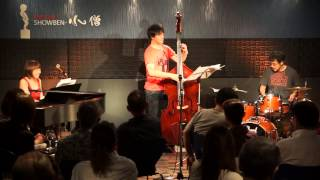 HIROKO - SOL NASCIENTE(SPANISH VERSION)